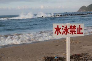 8月9日(水)竹野海岸海水浴場の運営について
