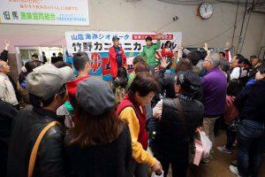 第22回竹野カニカニカーニバル開催します!
