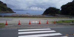 【重要】浜須井海水浴場は閉鎖しています